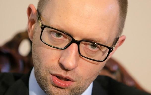 Украина не будет вносить предоплату за российский газ – Яценюк