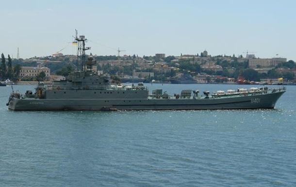 Из Крыма выведено еще четыре украинских корабля и судна