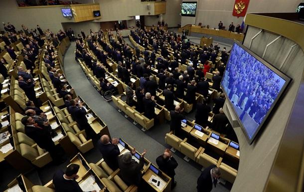 Российская Госдума приветствует принятие Радой меморандума о мире и согласии