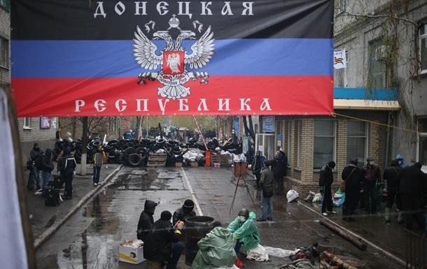 В Мариуполе активисты ДНР митингуют возле Азовстали