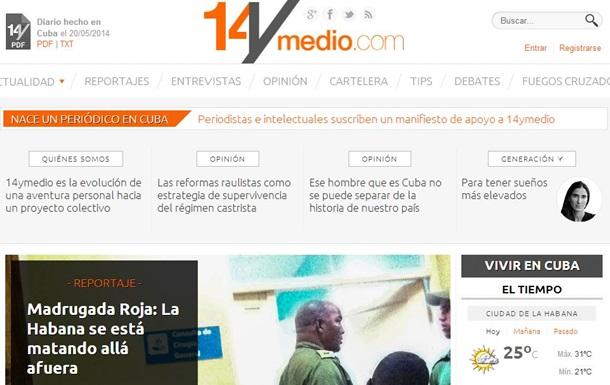 На Кубе появилось первое за полвека независимое издание
