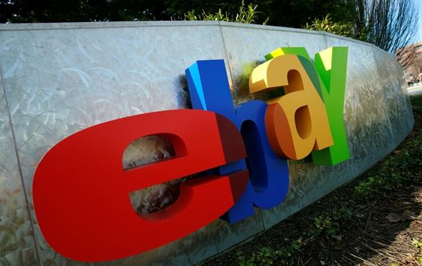 Хакеры взломали базу данных eBay