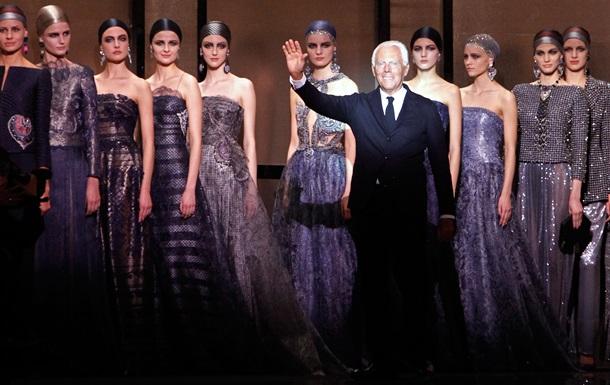Названы самые влиятельные семьи в индустрии моды