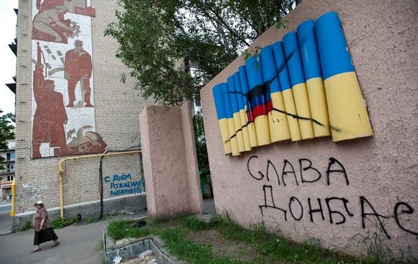 Группировки Донбасса: как делят власть в ДНР
