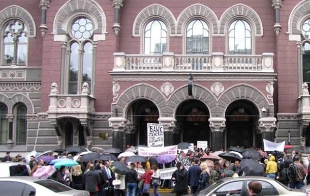 НБУ vs граждан Украины: Лед тронулся
