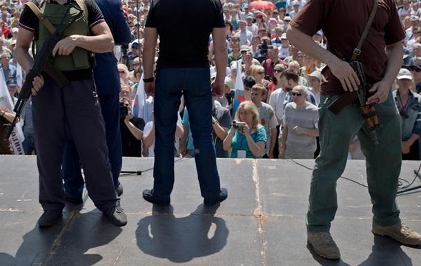 В Донецкой республике началась мобилизация