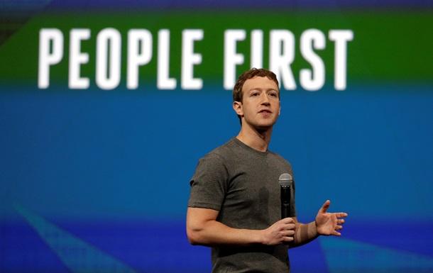 Facebook внесла существенное изменение в политику конфиденциальности