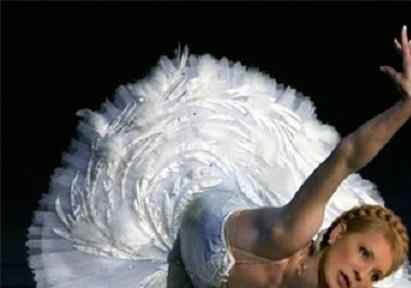 Лебедина пісня Юлії Тимошенко