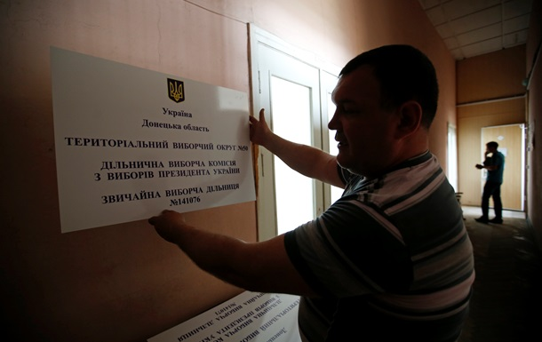 Подготовка к выборам на Донбассе