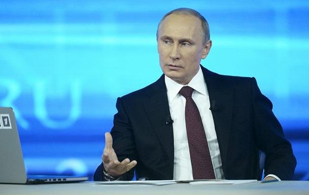 Путин: Россия ждет от Украины оплаты за газ, но ответа нет