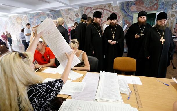Явка избирателей на 15:00 составила 39,32% - ЦИК