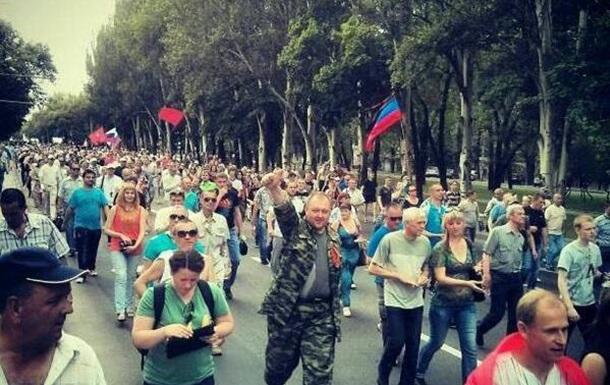 Настоящий Майдан