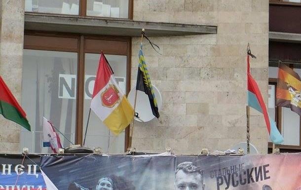 Фото из логова сепаратистов