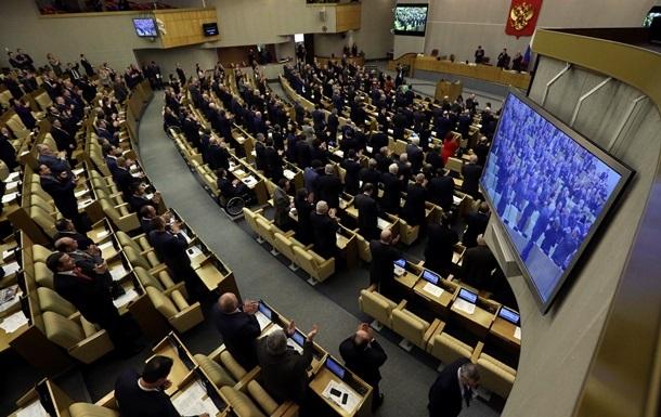 В России надеются на конструктивный диалог с новой властью в Украине