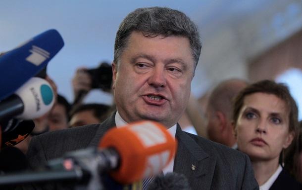 Москва меняет тональность высказываний о Порошенко - The New York Times