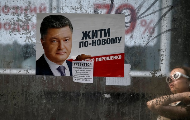 Twitter о выборах президента Украины: НТВ скажет, что Ярош сменил фамилию, сделал пластическую операцию и стал Порошенко