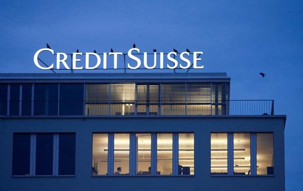 США обвиняют 13 швейцарских банков в содействии уходу от налогов
