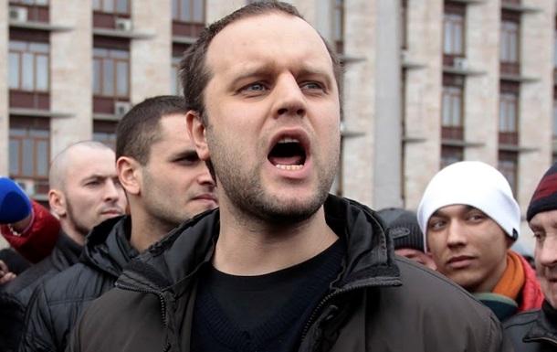Партия Новороссии  обнародовала свою программу