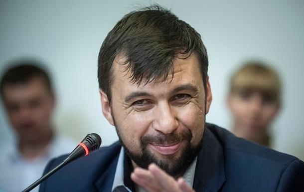 Пушилин: ДНР уже не вернется в состав Украины