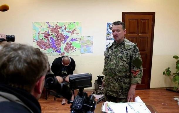 Сталинские методы. В сети появился якобы приказ Стрелкова о расстреле двух бойцов ДНР