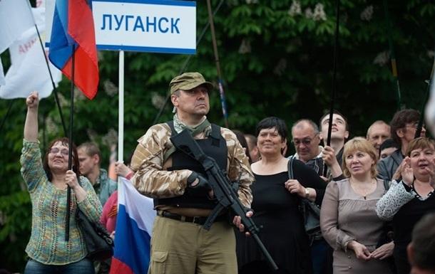 Жители Луганской области стали  гражданами ЛНР  -  верховный совет республики