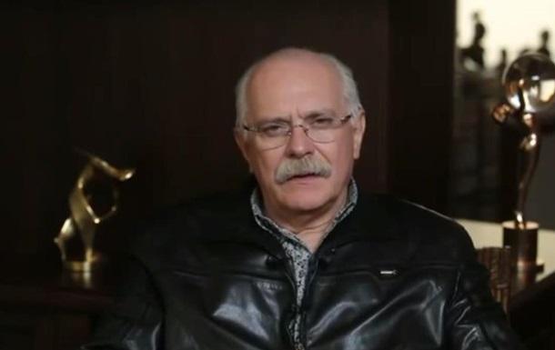 Михалков о событиях в Одессе: Хватит звать российскую армию, русофилы!