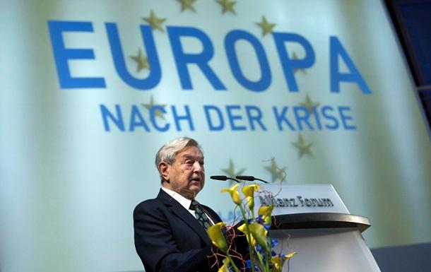 ЕС должен ввести политическое страхование, чтобы спасти Украину и себя – Сорос