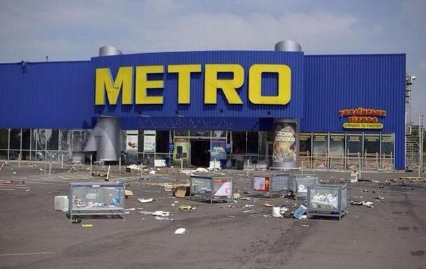 Милиция просит жителей Донецка не посещать район аэропорта и магазина МЕТRO