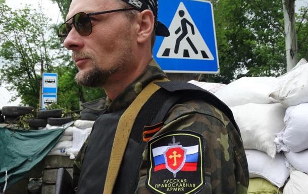 Блок-пост  Русской Православной армии  на Донбассе