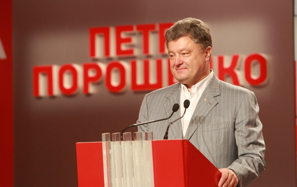Корреспондент: Петр пятый. Возможен ли союз между Порошенко и Тимошенко