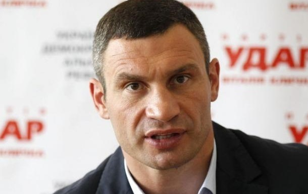 Киевский горизбирком официально объявил Кличко мэром столицы