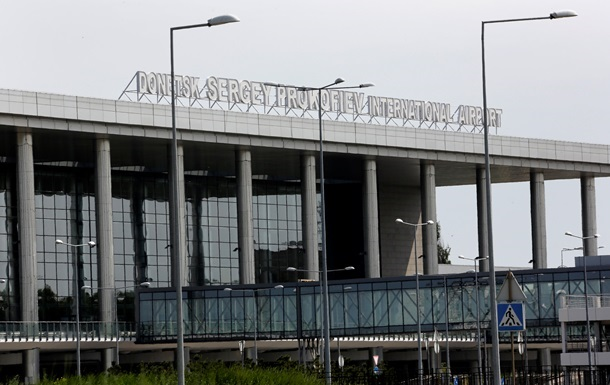 Аэропорт Донецка закрыли до конца июня