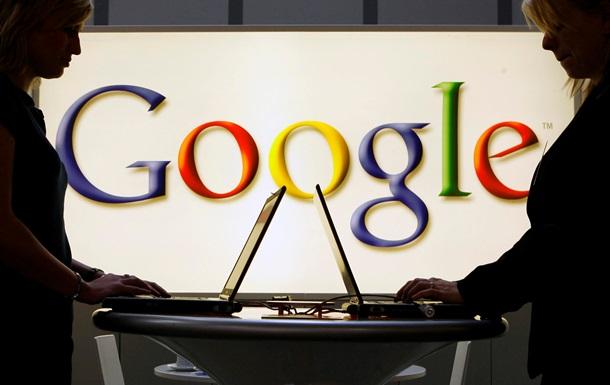 Удалить свои данные из Google хотят по 10 000 человек в день