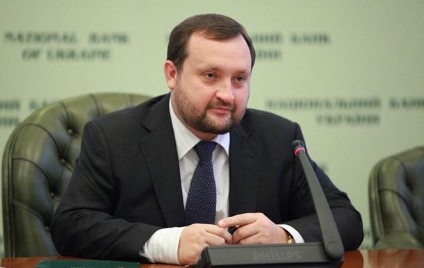 Арбузов назвал условия для экономического роста в Украине