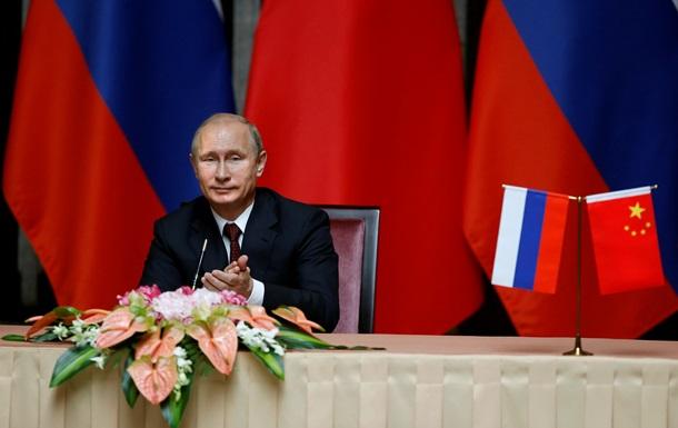 Россия и Китай создают конкурента МВФ - Die Welt