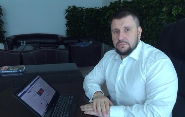 Клименко отказался ходить на допросы в ГПУ