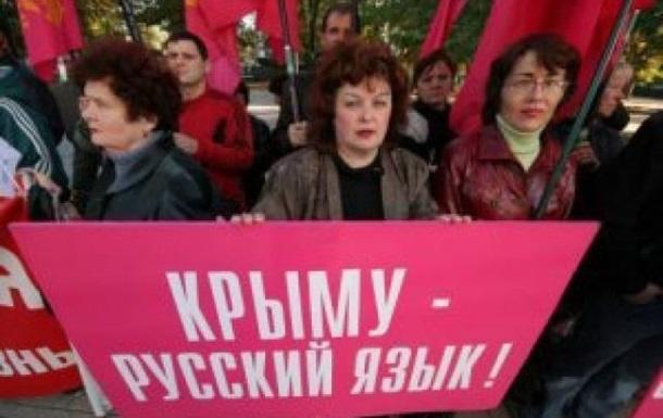 В Севастополе украинский и крымскотатарский языки будут преподаваться факультативно – СМИ