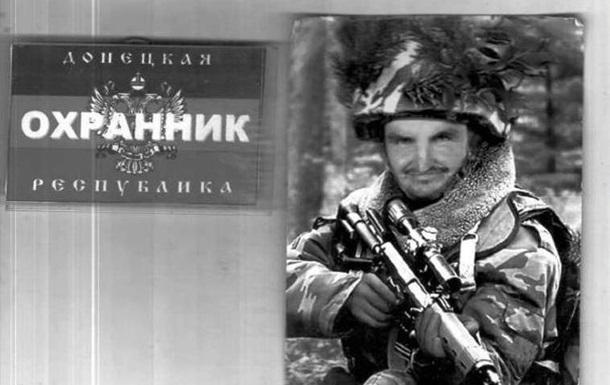 Пограничники задержали украинца с удостоверением  охранника  ДНР