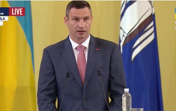 Кличко принял присягу мэра Киева