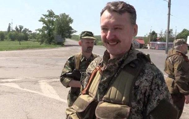Стрелков заявляет, что боевики сбили четвертый украинский вертолет за три дня