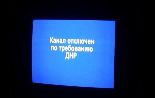 После угроз ДНР на Донбассе отключили ряд украинских телеканалов