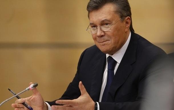 Янукович просил российские власти обеспечить его личную безопасность