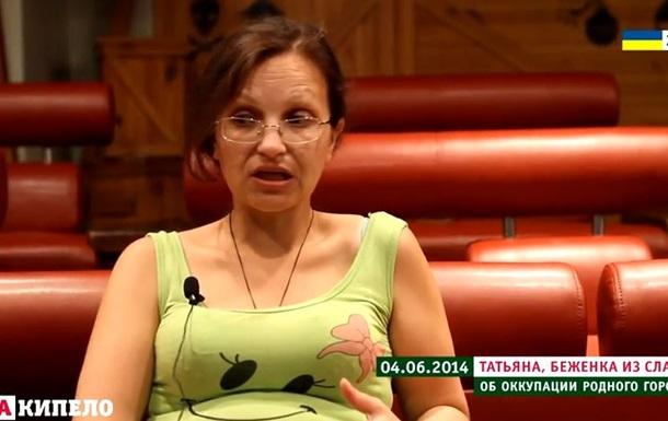 Жительница Славянска рассказала о ситуации в городе