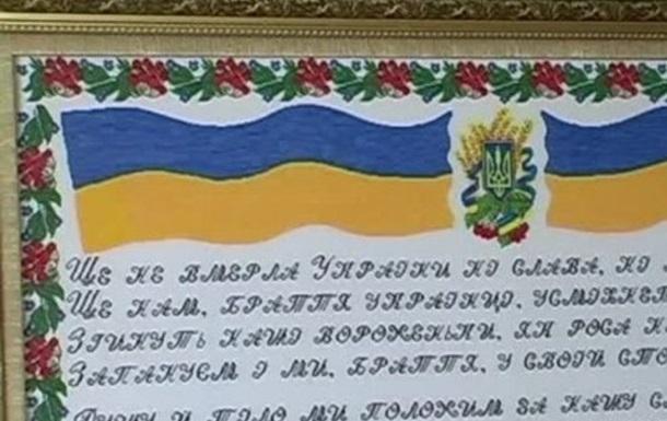 Крымчанка вышила рекордную картину с текстом гимна Украины