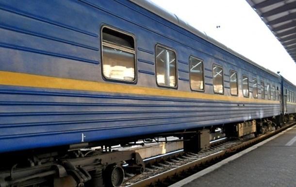 поезда из Луганска и
