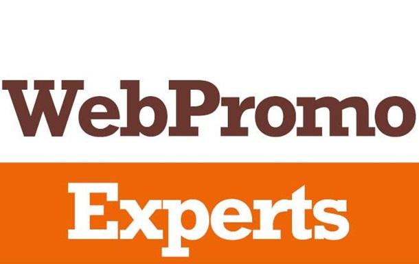 Третий бесплатный семинар «Интернет-маркетинг — эффективный инструмент повышения продаж»