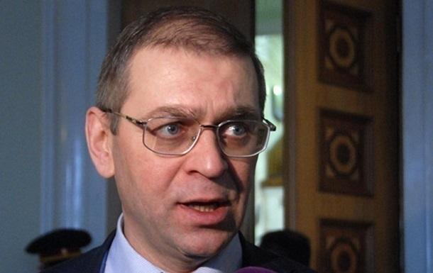 Пашинский подал в отставку - СМИ