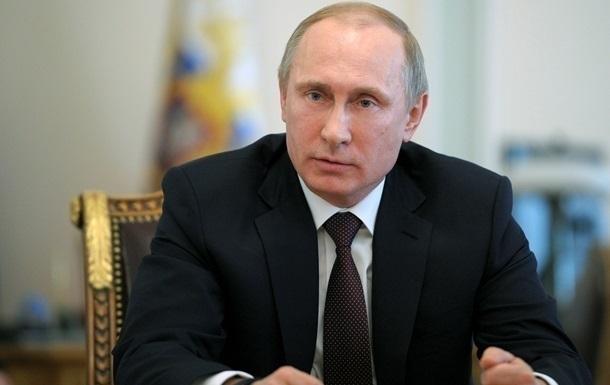 Если Украина подпишет ассоциацию с ЕС, Россия примет меры по защите своей экономики - Путин