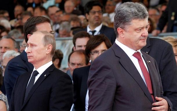 Порошенко начнет переговоры с Россией по ситуации на Донбассе уже сегодня - СМИ