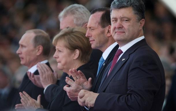 ЕС еще не готов к членству Украины - МИД Франции